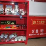 evacuationbox