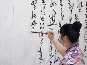 kaligraf-schreibschrift