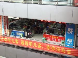 shiqiaopu-electronics-1