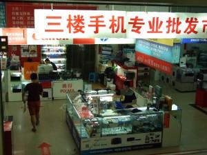 shiqiaopu-electronics-2